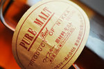 Whisky Nikka Malt Red 50Cl Fruit/Soft