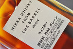 Whisky Nikka From The Barrel 50Cl