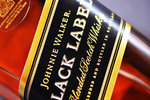 Whisky Johnnie Walker Black Label 12 Anos 1,5L