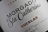 White Wine Morgado Sta.Catherina Reserva 75Cl.
